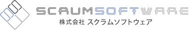 株式会社スクラムソフトウェア
